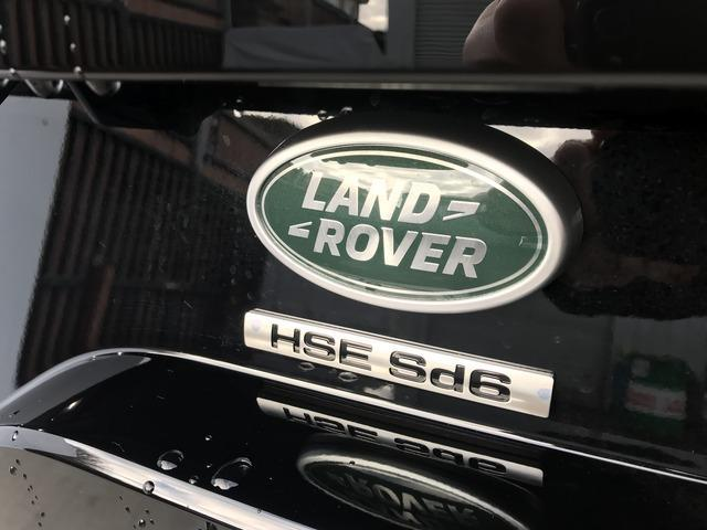 2019 Land Rover Discovery - Image 11