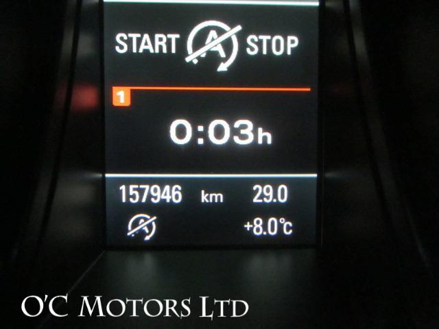 2012 Audi A5 - Image 16