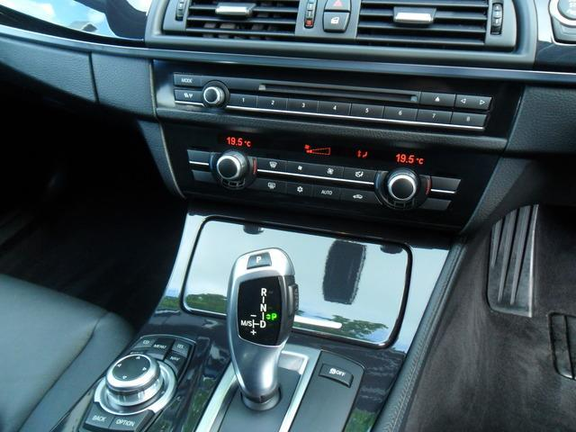 2011 BMW 5 Series - Image 16
