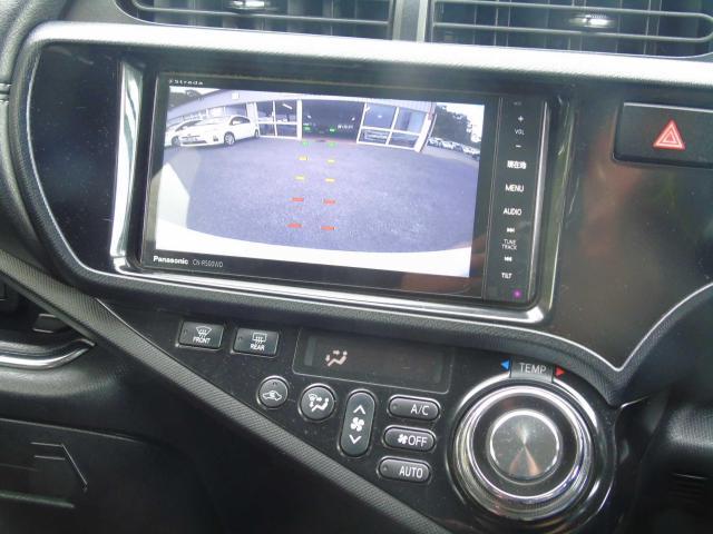 2014 Toyota Arius - Image 11