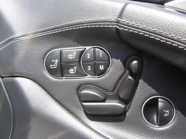 2009 Mercedes-Benz SL Class - Image 14