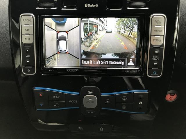 2017 Nissan Leaf - Image 10