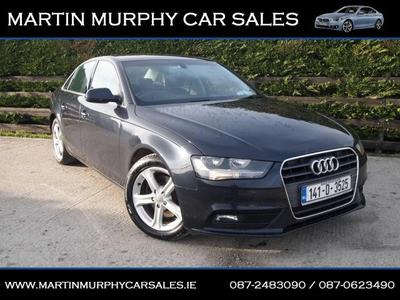 Martin Murphy Car Sales | Prestige Used Cars Tipperary | Car