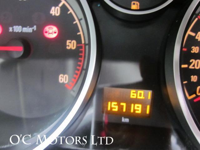 2012 Opel Astra - Image 13