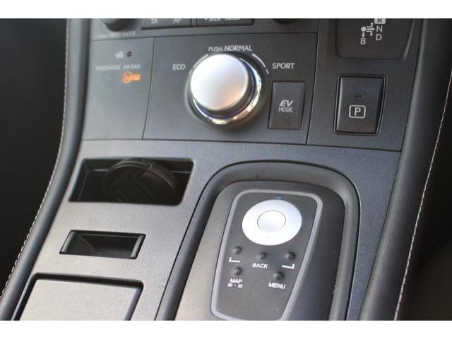 2013 Lexus CT 200h - Image 15