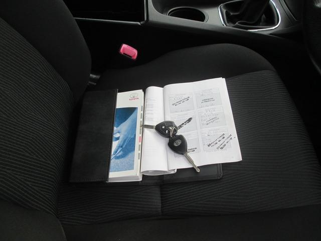2009 Toyota Avensis 2 0 D-4D LUNA, Price: €4,950 2 0 Diesel for sale