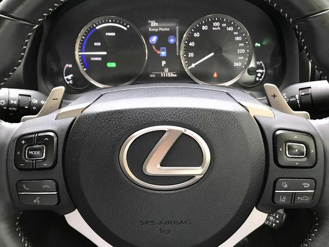 2018 Lexus IS 300h - Image 14