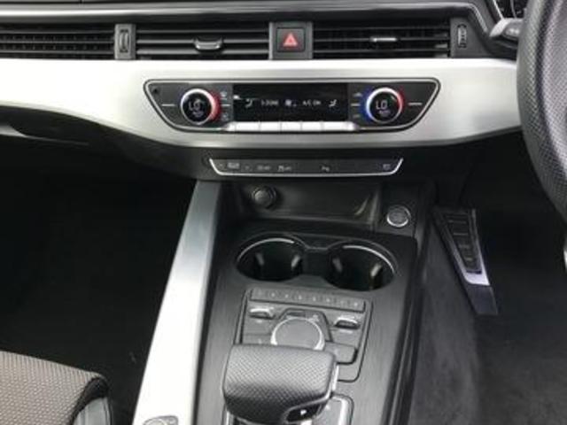 2016 Audi A4 - Image 8