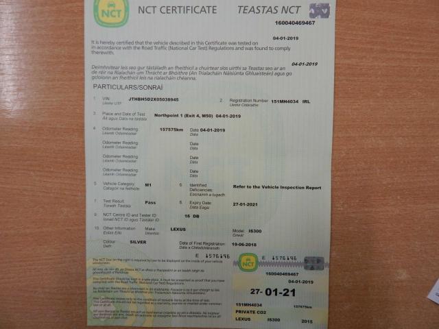 Imagine pentru ID 2147521