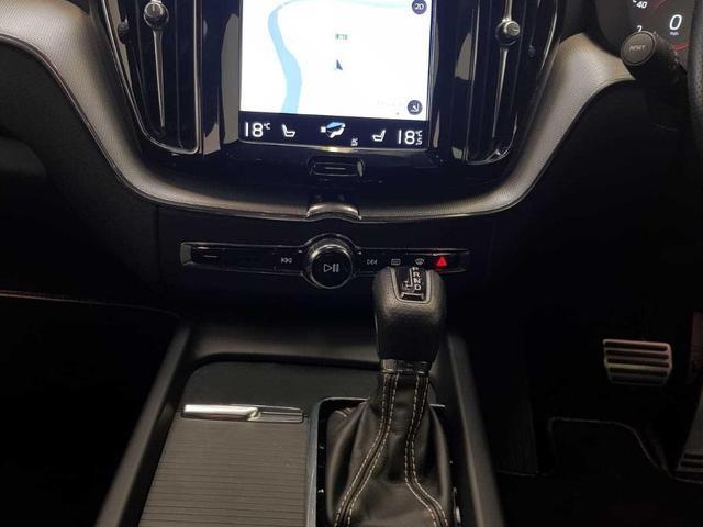 2017 Volvo XC60 2 0 D4 R-DESIGN NAV 190PS, Price: €39,995