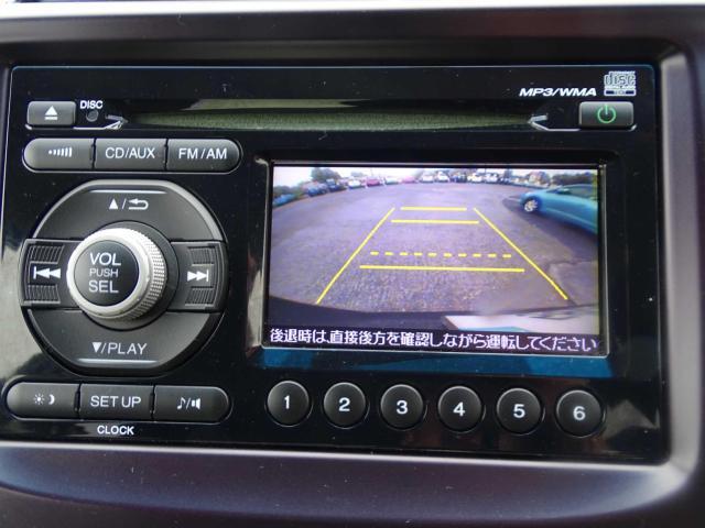 2012 Honda Fit Reversing camera 5DR Auto 1 3 very spacious , Price
